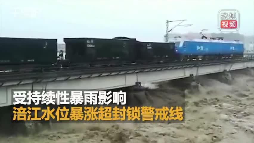 8000吨火车开上铁路大桥压梁抗洪