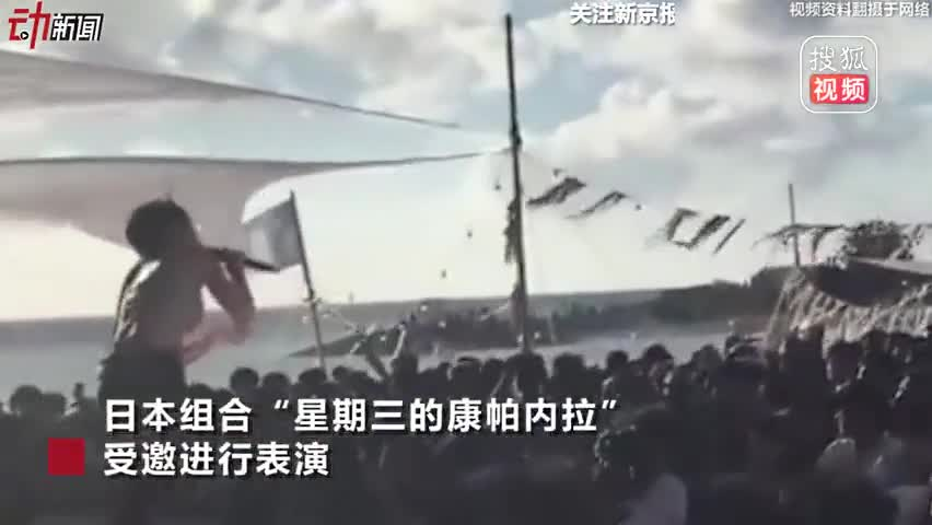 实拍日本女星在透明球里表演 被风一路吹到外海