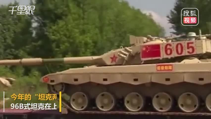 解放军抵俄参加坦克大赛