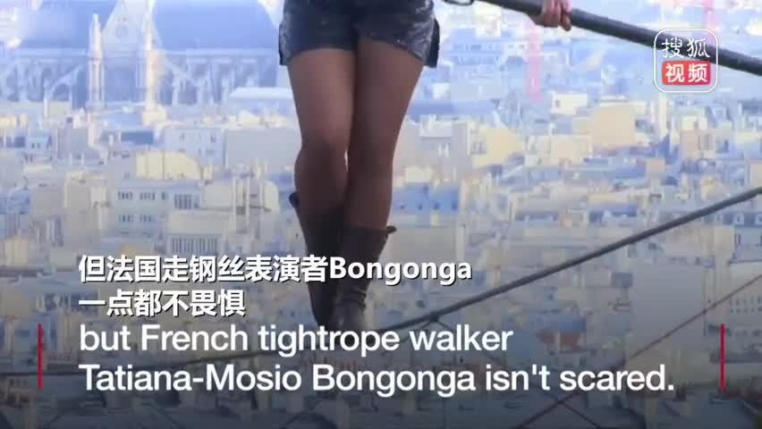 法国35米高空走钢丝表演