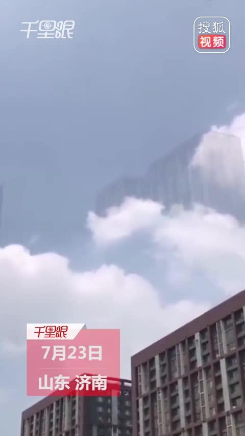 济南受台风影响惊现海市蜃楼奇观