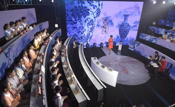 """海外华裔青少年积极参与""""少年中国说""""中华诗词大会"""
