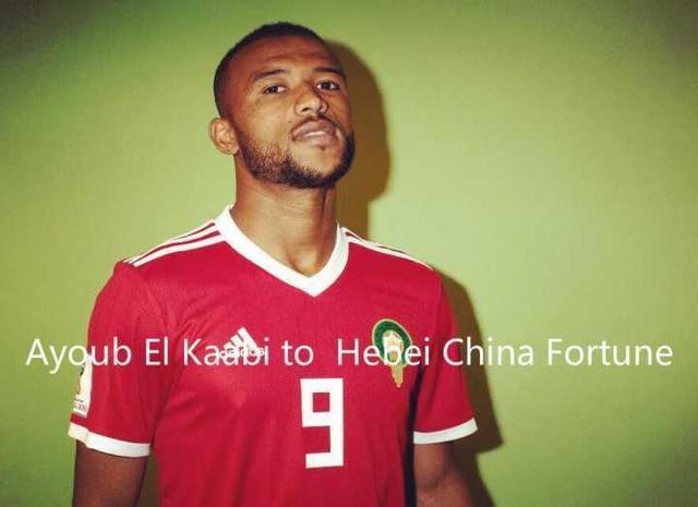 摩洛哥国脚前锋加盟华夏幸福 600万欧签2年半!