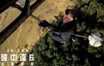 《碟中谍6:全面瓦解》烂番茄好评创系列最佳