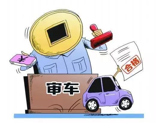9月1日前 广州可实现机动车跨省异地检验异地转籍登记