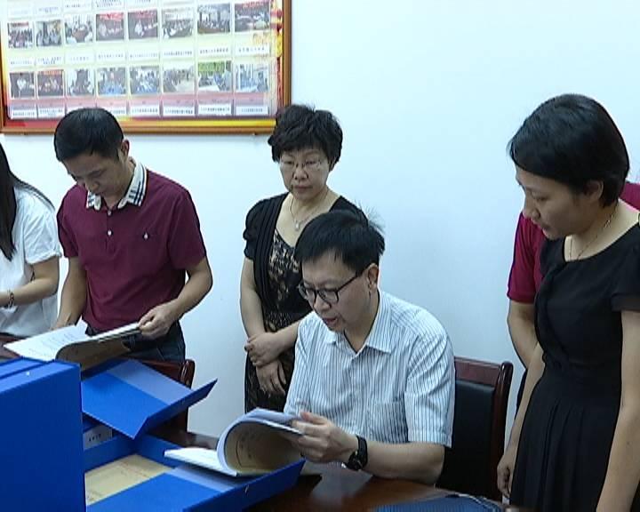 省人大工作组对荷塘镇创建省级乡镇人大工作示范点进行验收
