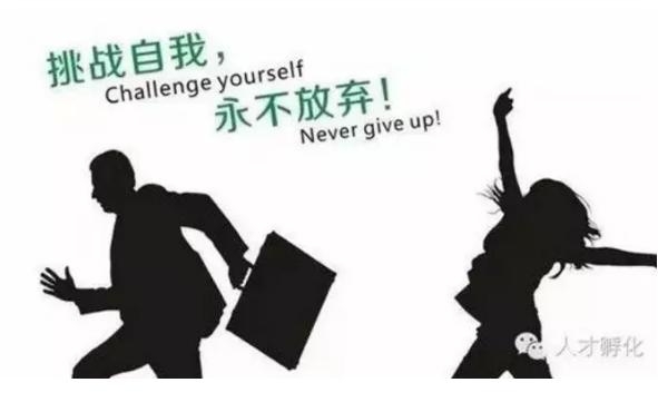 """2018年江门""""圆梦计划"""" 现在开始接受报名啦!"""