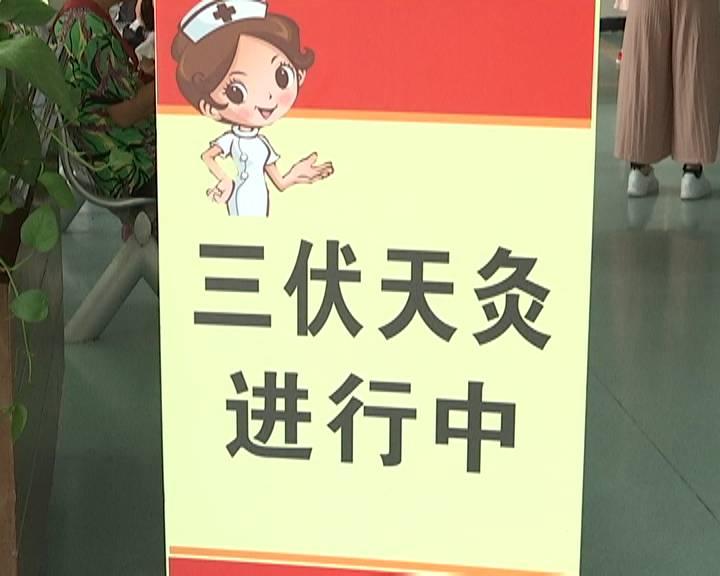 """当40天加长版""""三伏天""""遇上台风""""山神"""",江门的天气是……"""