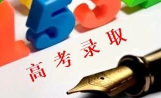 广州各高校录取正酣:华农提前批重奖,广外小语种受捧