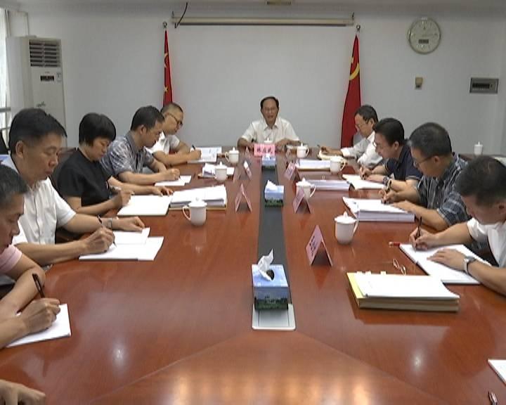 市委召开书记专题会议听取第四轮巡察情况汇报