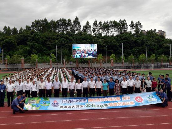 粤港澳大湾区少年警营交流活动在江门举行
