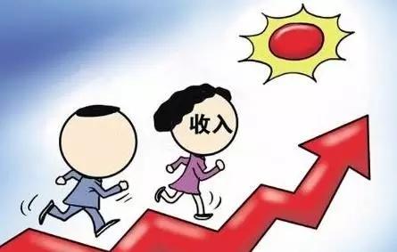 上半年广东居民人均可支配收入超1.8万