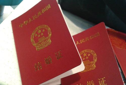 广东有望推行异地婚姻登记省内通办 年内广州或可试点