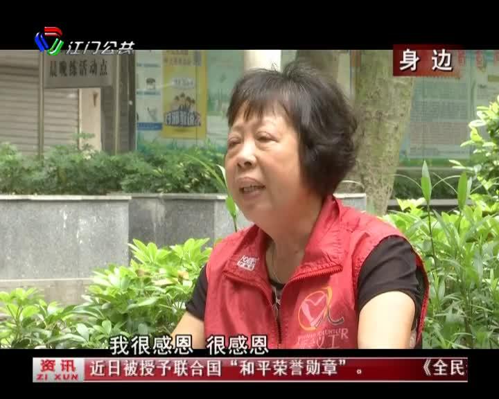 """身边好人:黎丽娟退而不休 当好社区老人的""""大家长"""""""