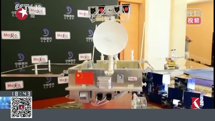 嫦娥四号向全球征名