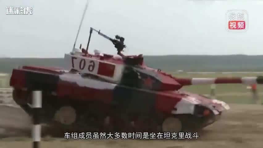坦克两项国产96B技压群雄