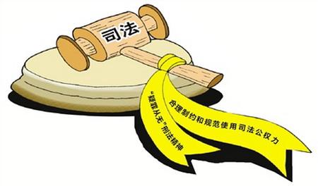 男子到广东追债与毒贩同行被抓免罪
