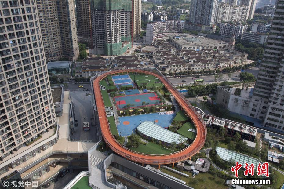重庆运动场搬到屋顶上