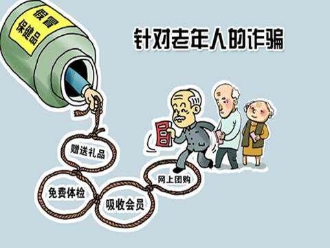 """五旬阿叔险被诈19万 值班员拆穿骗局吓走""""协勤女"""""""
