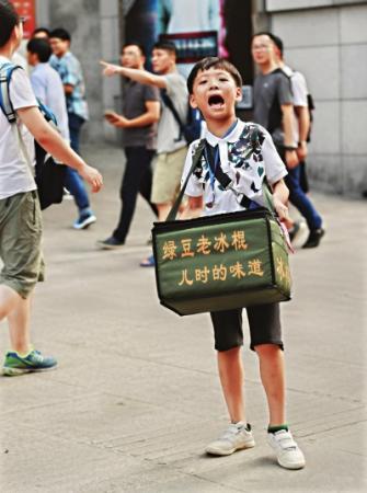 9岁男孩街头卖冰棍挣零花钱 6年所得不足千元