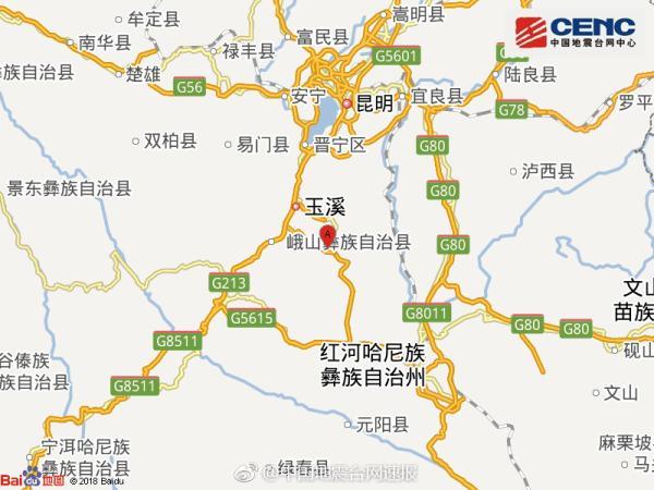 云南通海凌晨发生5.0级地震,已致5人受伤部分房屋受损
