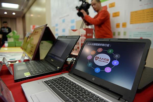 新型网络传销加速蔓延:百亿大案屡现,老年人成受骗重灾区