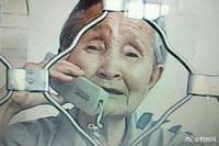 八旬老太胸椎骨折申请保外就医被拒 河北监狱回应