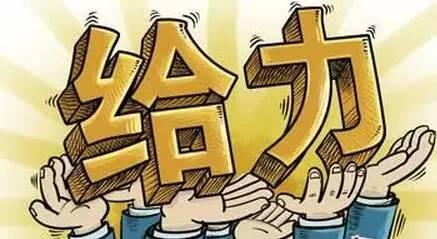 广东失业人员补贴最高3300元 参加技能培训就可申领