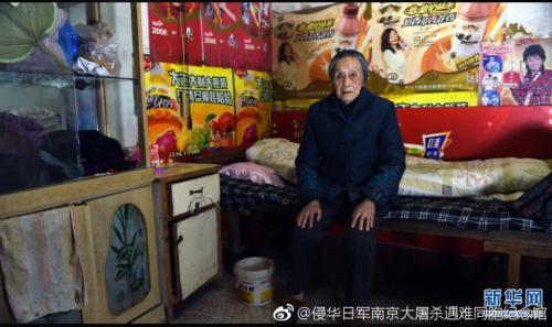 98岁南京大屠杀幸存者去世 藏菜园地洞躲过日军洗劫