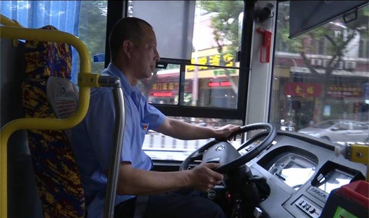 江门公汽司机谭文集:我的行动,就是企业的形象