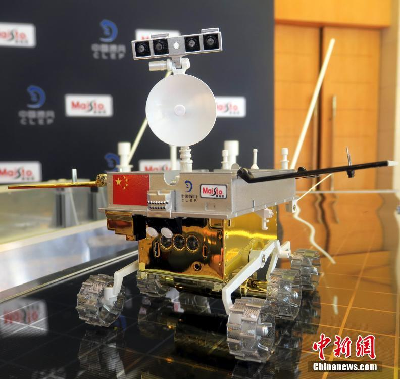 嫦娥四号月球车全球征名 探测器公布外观设计构型