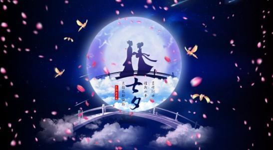 七夕,听文物讲古人爱情故事