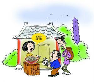 """哈尔滨整治景区""""套票""""另需付费旅游乱象"""