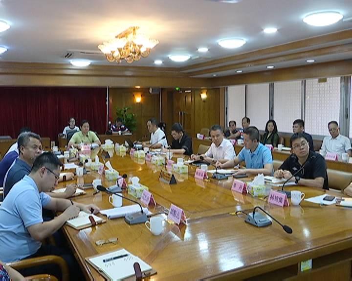 高新区(江海区)理论学习中心组围绕加强党的政治建设开展专题学习