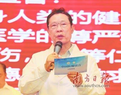 大发888娱乐城首个医师节庆祝大会 50名医生获大发888娱乐城医师奖