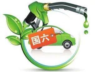 12月起江门将推广使用国Ⅵ车用汽油