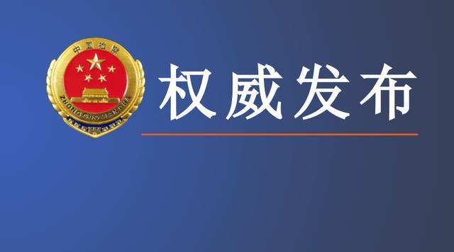 检察机关对邓伟根涉嫌受贿案提公诉