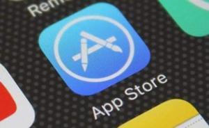 苹果下架2.5万个博彩应用,不再允许开发者提交赌博APP