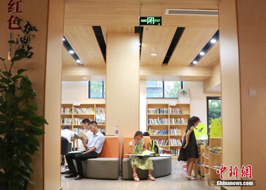 杭州开放自助图书馆