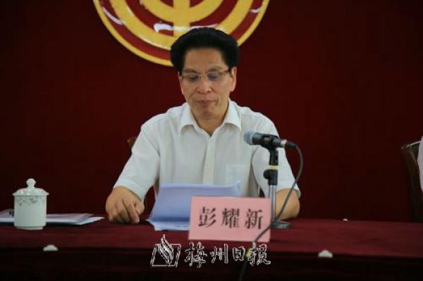 梅州市政协党组成员彭耀新自缢身亡