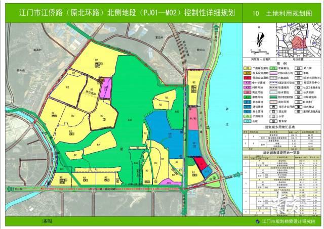 滨江新区规划新增1所小学5所幼儿园