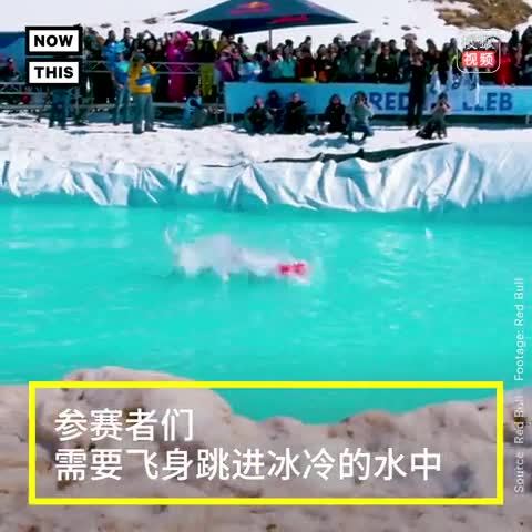 疯狂跳冰湖大赛:参赛者们从斜坡上滑下,跳进冰冷的水中