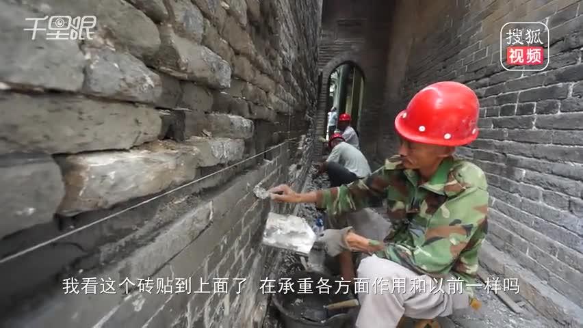 民间匠人挖补古建筑30年