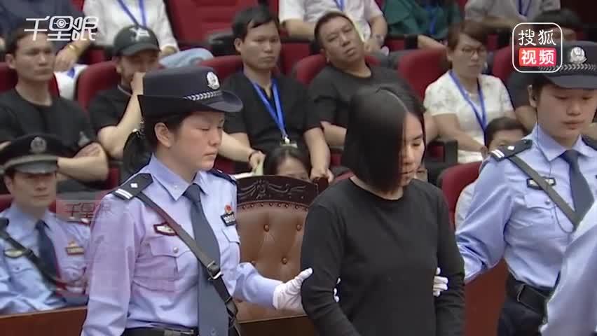 杭州保姆纵火案:莫焕晶被执行死刑