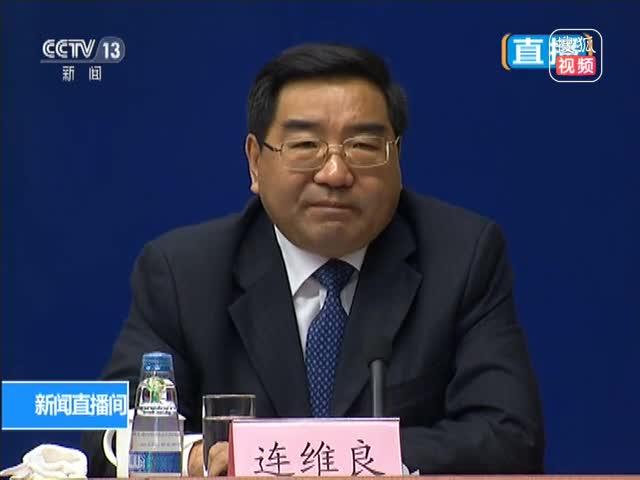 发改委谈中国应对中美经贸摩擦