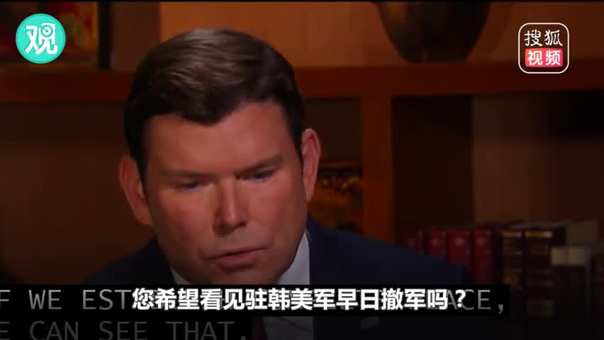 文在寅:即使朝韩统一了,驻韩美军也不能走