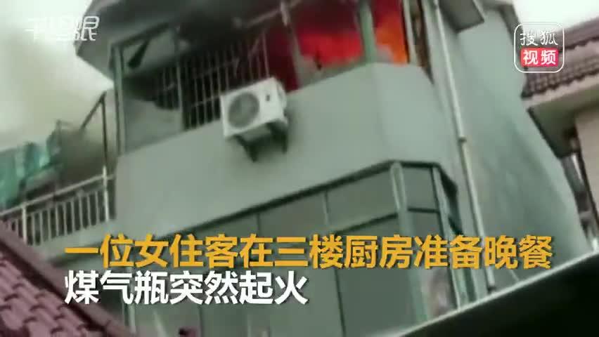煤气罐燃烧喷火 消防员拎下楼扔进河里