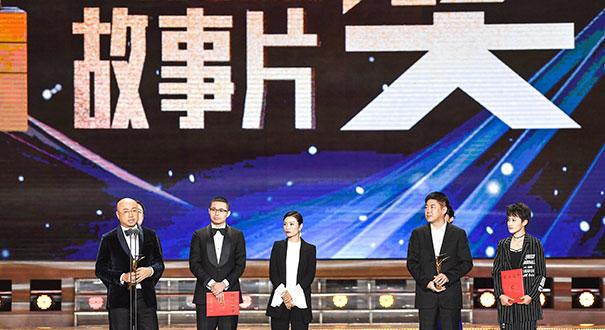 《红海行动》《我不是药神》获长春电影节最佳故事片奖