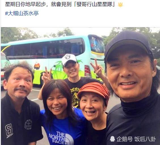 周润发带领一众香港金牌配角去爬山,廖启智满头乱发最抢镜