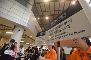 广深港高铁车票发售